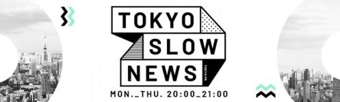tokyo slow news