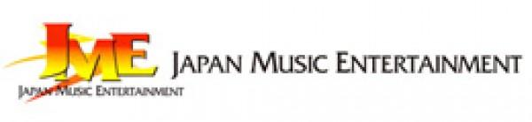 ジャパンミュージック エンターテインメント